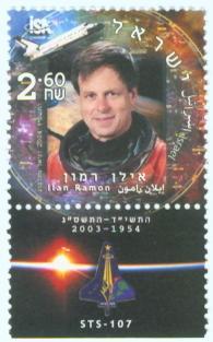 israeli astronaut ilan ramon - photo #17