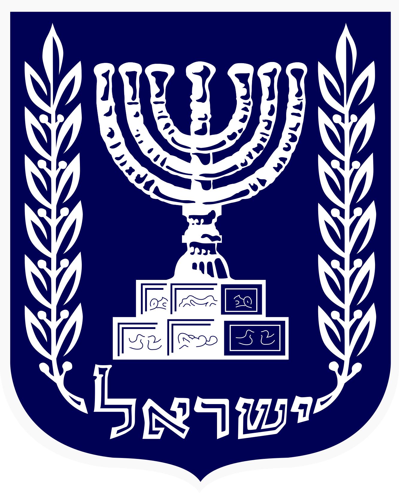 menorah emblem of israel